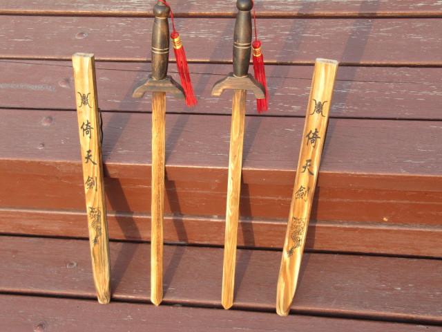 Как сделать из дерева клинок