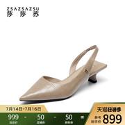 莎莎苏2021春夏时尚小猫跟单鞋女尖头异形中跟奶茶色凉鞋