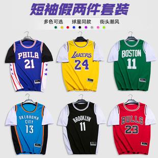 短袖篮球服套装男女款篮网欧文湖人科比詹姆斯球衣运动假两件T恤