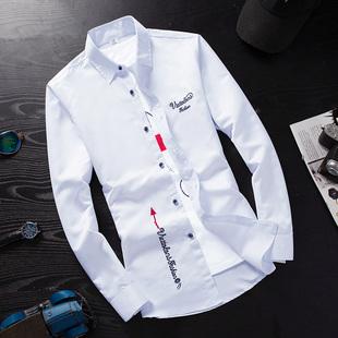 春季白色长袖衬衫男士青少年春装男生衬衣潮男装寸衫