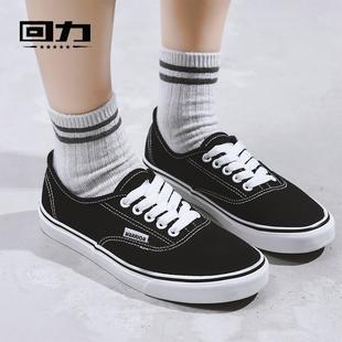 回力女鞋帆布鞋春季透气低帮系带布鞋学生鞋男鞋潮流情侣单鞋