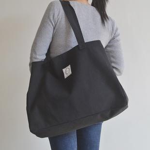 厚实大容量购物袋文艺单肩包女托特大包手提包简约百搭帆布包