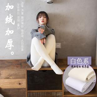 秋冬日系白色加绒打底裤袜外穿成人丝袜加厚奶白连裤袜女学生春秋