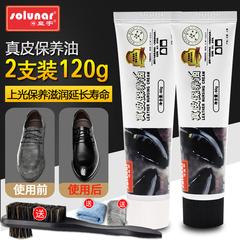 皇宇皮鞋油黑真皮保养油男女家用清洁通用无色固体鞋油膏擦鞋神器