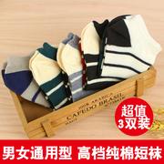 3双男女士通用型短袜情侣船袜纯棉防臭吸汗夏季薄款运动隐形袜子
