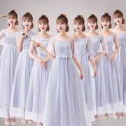 伴娘服长款女2018秋冬灰色伴娘裙姐妹团显瘦毕业晚礼服