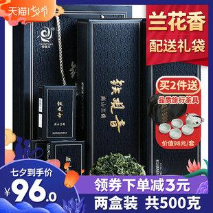铁观音茶叶浓香型2019新茶兰花香安溪乌龙茶袋装散装礼盒装共500g