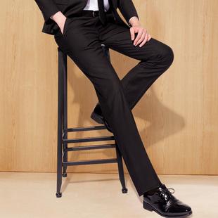 夏季西裤男士商务正装职业宽松直筒西装裤黑色西服裤子薄