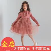 2018秋季 女童长袖圆领网纱连衣裙子儿童纯棉粉色公主裙