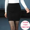 短裙女秋冬季针织半身裙包臀一步裙大码高腰羊毛打底毛线冬天裙子
