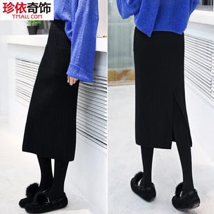 时尚针织毛线裙子女中长款半身裙秋冬季2018包臀一步长裙
