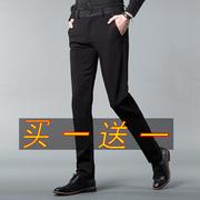 裤子男西裤直筒裤加绒加厚男士商务裤秋季男裤小脚裤长裤