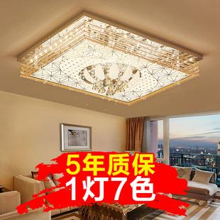 灯具LED客厅灯大灯简约现代水晶灯大气长方形家用房间卧室吸顶灯