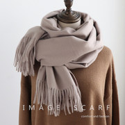 纯色仿羊绒女秋冬季百搭学生小清新长款流苏保暖两用围巾披肩