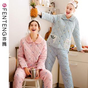 芬腾秋冬季纯棉长袖棉袄三层加厚针织夹棉睡衣甜美少女家居服套装