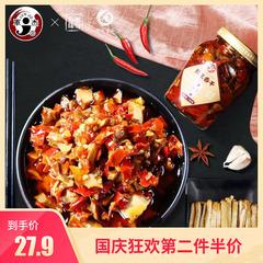 军杰辣椒酱辣王香干湖南特产农家手工自制剁椒酱下饭菜开味香辣酱