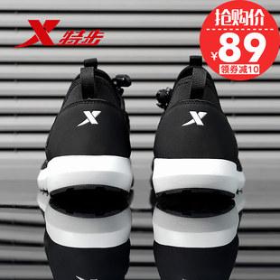 特步男鞋运动鞋男士秋冬季网面透气跑步鞋品牌断码鞋