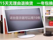 二手液晶显示器三星显示屏19 22 32寸电脑显示器AOC17 27寸监控屏