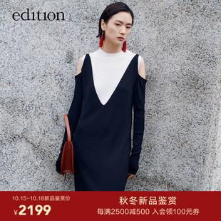 edition露肩连衣裙女2021秋设计感拼接假两件针织长裙气质