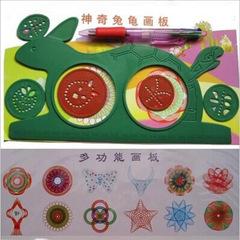 神奇龟兔画板 智力星万花筒兔龟画板 儿童玩具多功能尺子画板