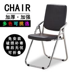 折叠椅子家用靠背椅电脑椅办公椅职员椅会议椅培训椅凳子午椅