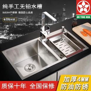 德国304不锈钢加厚手工水槽双槽套餐厨房洗菜盆洗碗池台上台下盆