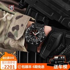 瑞士Luminox军表雷美诺时 生存大师氚气户外多功能军迷手表