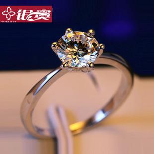 925纯银1克拉钻戒仿真钻石戒指女一对结婚求婚情侣对戒男婚戒网红