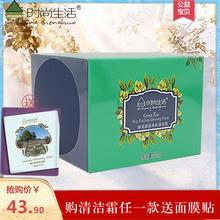 时尚生活大米按摩深层净化清洁霜时尚生活元素绿茶卸妆乳霜温和