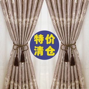 全布遮光窗帘成品简约现代卧室客厅遮阳便宜布料窗纱