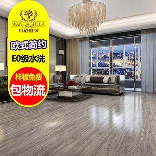 强化复合木地板e0级12mm耐磨防水家用卧室地暖灰色包物流