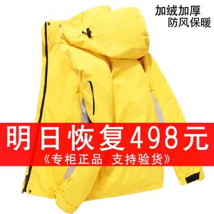 户外秋冬季潮牌冲锋衣女三合一可拆卸两件套加绒加厚男登山服西藏