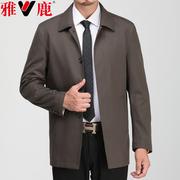 雅鹿男装秋季薄款夹克风衣男中老年商务爸爸装中年外套男