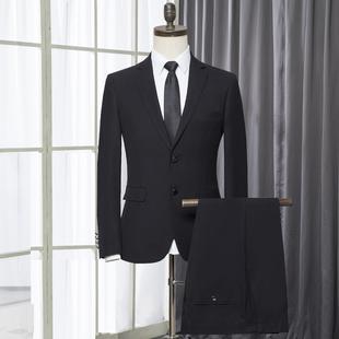 西服套装男西装商务正装工作服职业装大学生结婚礼伴郎团