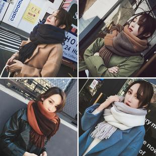 围巾女冬季百搭长款秋冬加厚披肩保暖针织毛线学生春秋围脖新