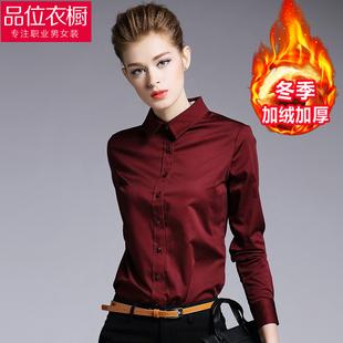 红色衬衫女长袖全棉加绒2019春装打底衫秋季加厚职业衬衣
