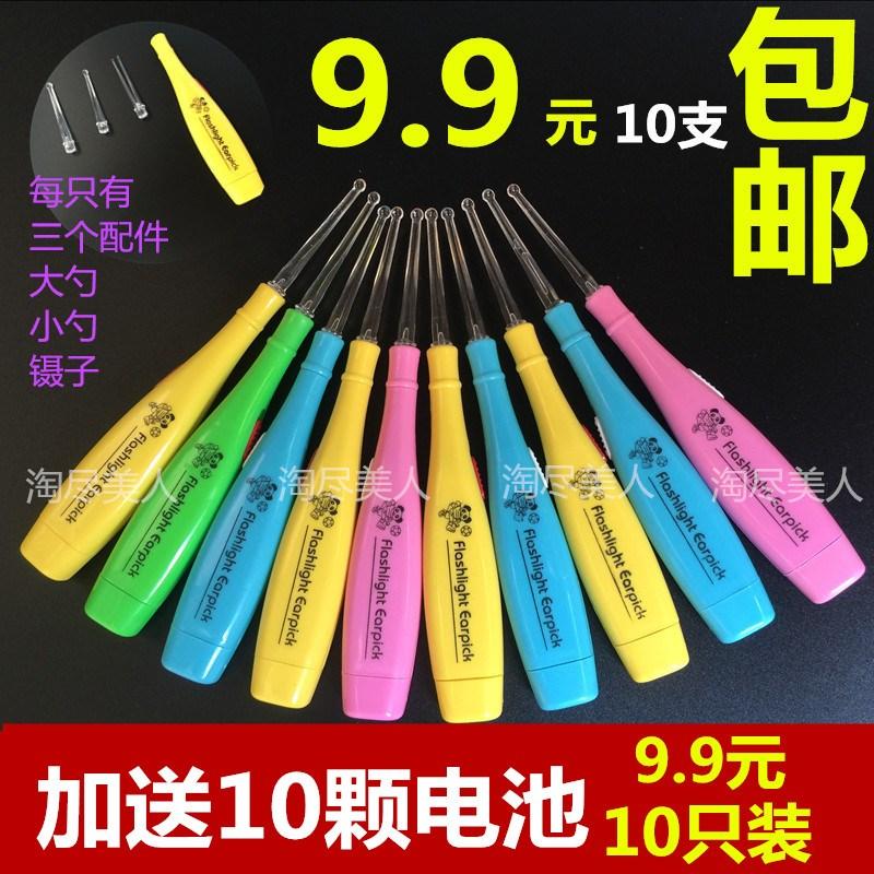 10支发光耳勺日本儿童专用手电夜光耳扒采耳带灯掏耳朵带灯挖耳勺