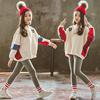 女童加绒套装2018潮衣中大童女装洋气冬装儿童时髦两件套