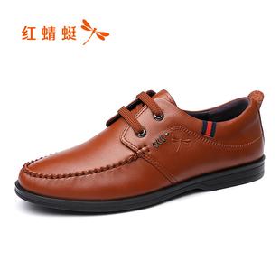 红蜻蜓男鞋2018年秋新时尚单鞋舒适真皮系带皮鞋日常男士皮鞋