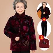 中老年人冬装棉衣女奶奶唐装加厚棉袄60-70-80岁太太衣服妈妈外套