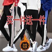 加绒运动裤女2018秋冬宽松显瘦加厚长裤子学生束脚灯笼裤
