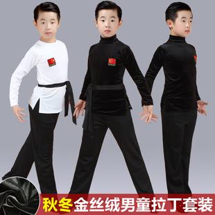 儿童男童拉丁舞服装少儿男生男孩加绒加厚练功比赛秋冬季练习套装