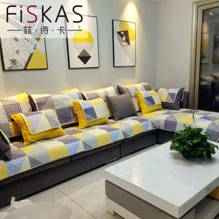 菲诗卡简约现代沙发垫套子四季通用全棉布艺坐垫家用防滑全包罩巾