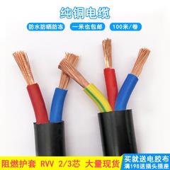 电线质量很好,铜丝质量也很好,应该是国标的了__电线2芯3芯1 1.5 2.5 4 6平方护套线防水防冻纯铜芯电线电缆线缆