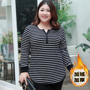 大码女装条纹长袖T恤胖mm秋装中长款宽松显瘦200斤体恤加绒打底衫