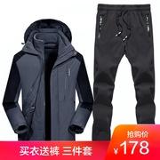 户外冲锋衣男潮牌三合一两件套可拆卸加绒加厚登山服女衣裤套装