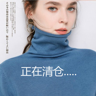2019羊绒堆堆高领套头内搭打底针织衫宽松长袖秋冬纯色毛衣女