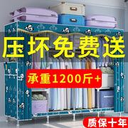 简易布衣柜现代简约出租房用钢管加粗加固卧室布艺收纳挂衣橱加厚