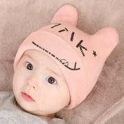 韩版小孩0一1-2-3岁潮女婴儿童女宝宝公主毛线帽子秋冬季冬天冬款
