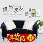 现代简约圆形三人双人布艺沙发小户型高档绒布圆形高档沙发